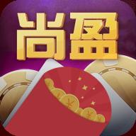 尚盈app