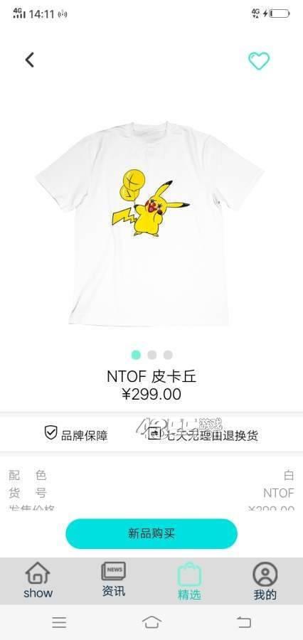 NTOF潮牌app