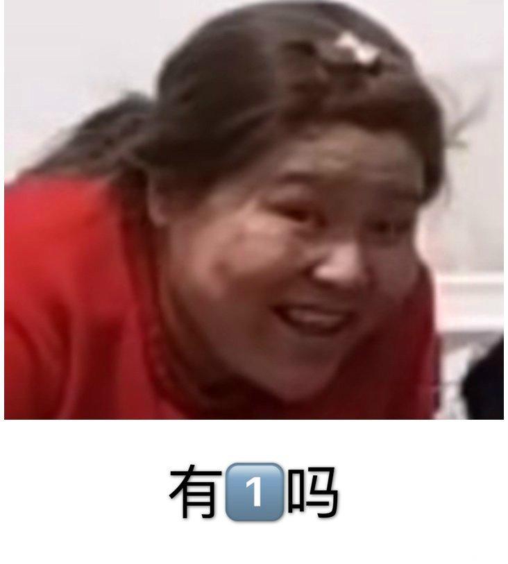 迷人的郭老师表情包