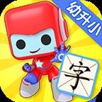 布布识字app