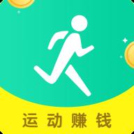 步财神app