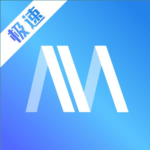 GO极速浏览器app