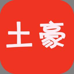 土豪漫画天气app