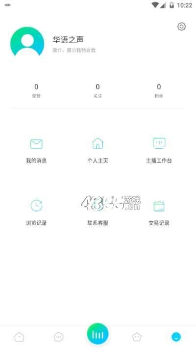华语之声电台app