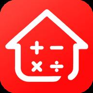 房贷计算器2020