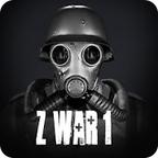 ZWar1死亡之战破解版