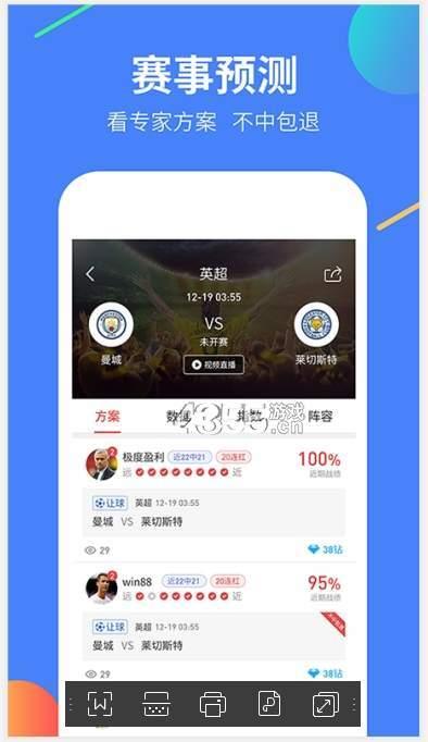 红胜体育app