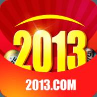 2013彩票网