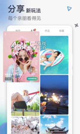 巨象电话app