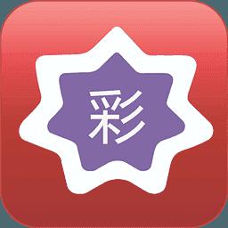 丹东彩票联盟app