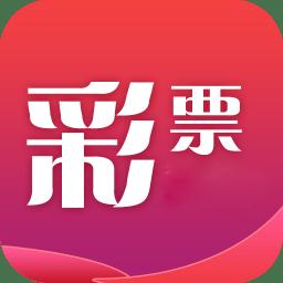 百彩彩票app