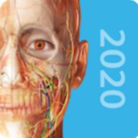 2021人体解剖学图谱破解版