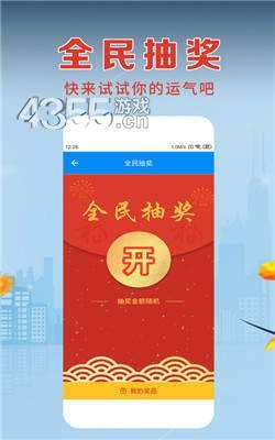 沪海财富app