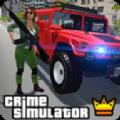 真实女孩犯罪模拟大城市