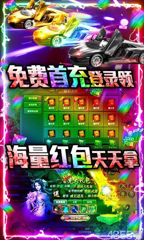 对魔忍4昌馆开业庆典游戏