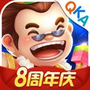 中顺斗地主QKA棋牌8周年庆