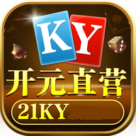 开元直营棋牌app