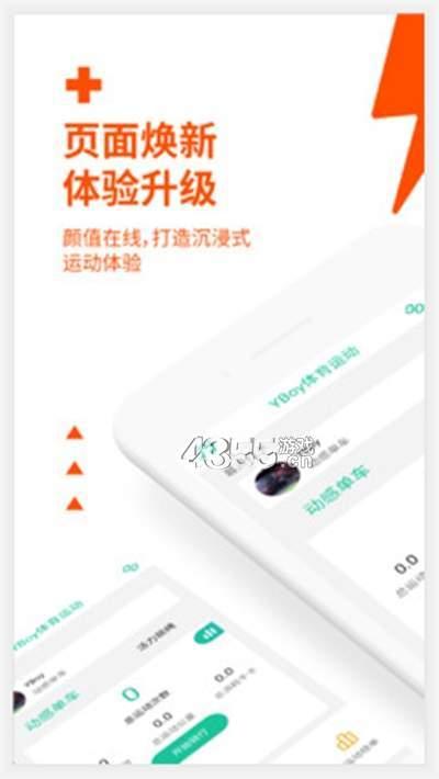 亚游体育app