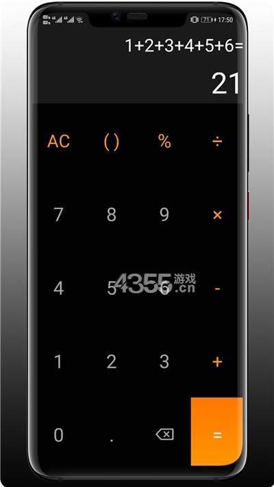 简便计算器app