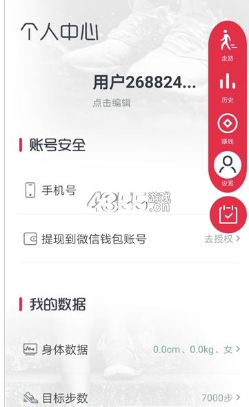 乐步区块链app