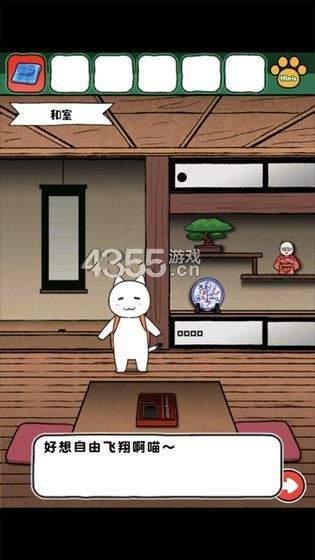 白猫和神秘财宝安卓版