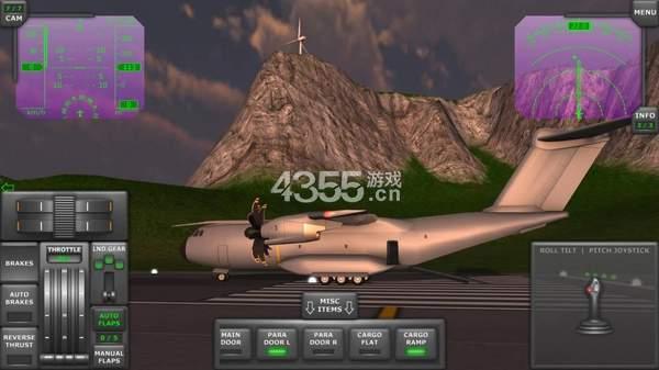 涡轮螺旋桨飞行模拟器