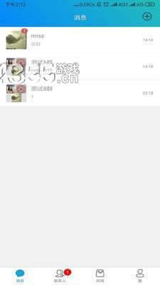 语凡app