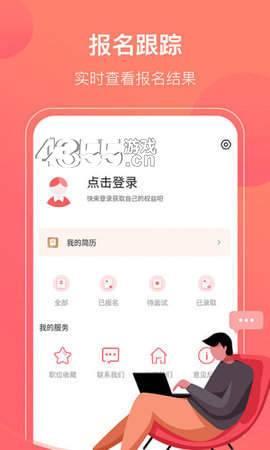 甄享兼职app