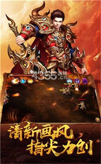 仙峰烈焰龙城官网版