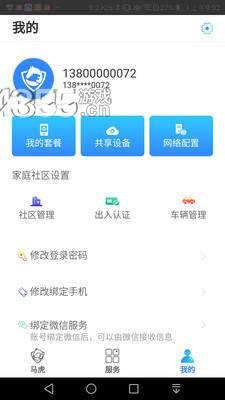 马虎app