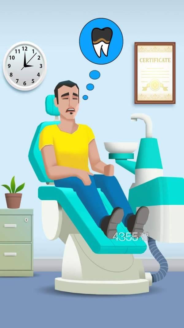 牙科医生2020