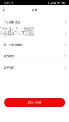 火山语音app
