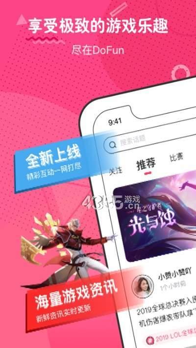 刺团app