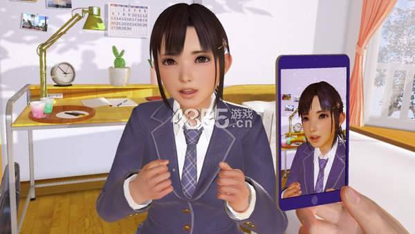 我的電子游戲女友