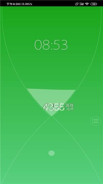 漏斗计时器app