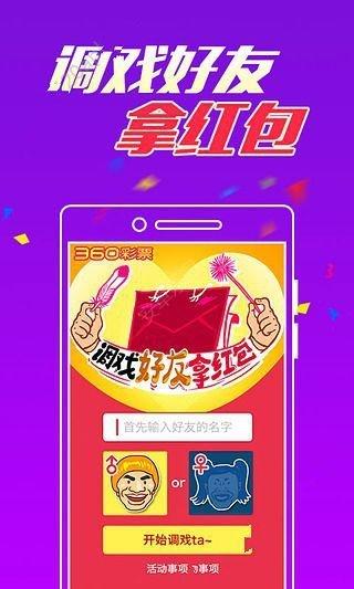 荣华彩票平台