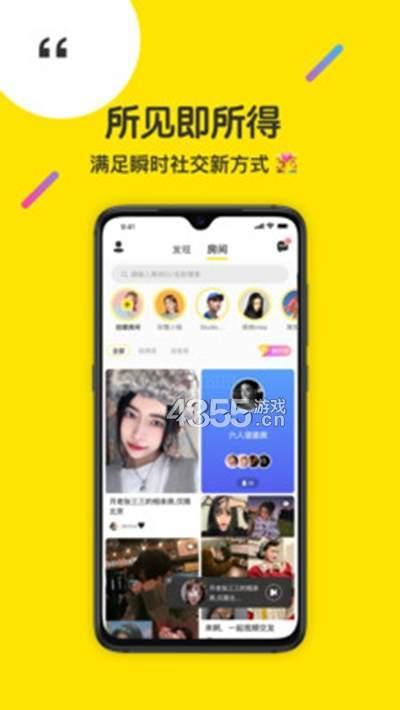 侃侃社交app