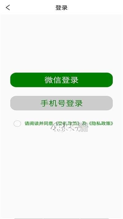 逸步app