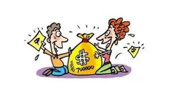 新用户注册送红包的彩票软件