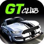 GT极速俱乐部破解版