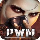 战争计划PWM