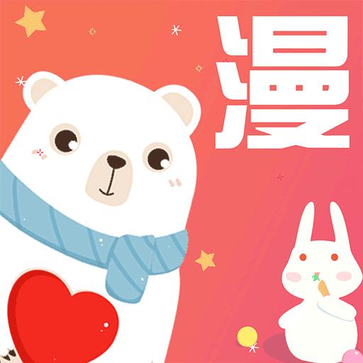 七七漫画app