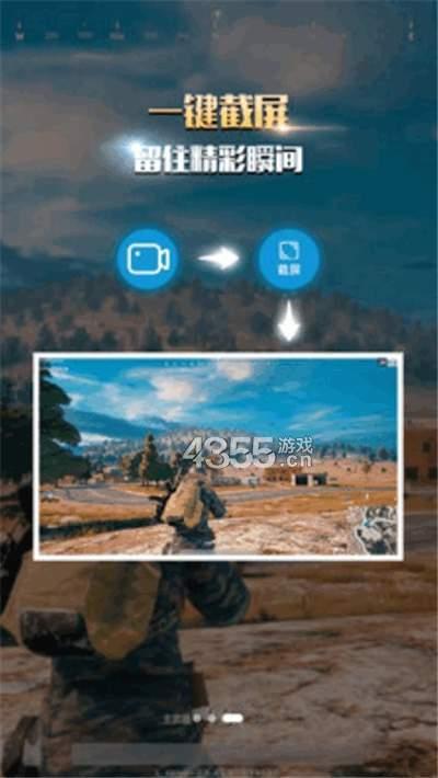 錄屏幕錄制大師app