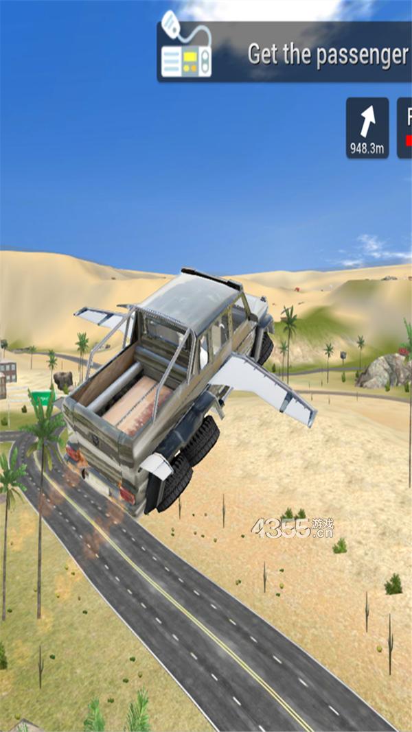 飛行出租車2020