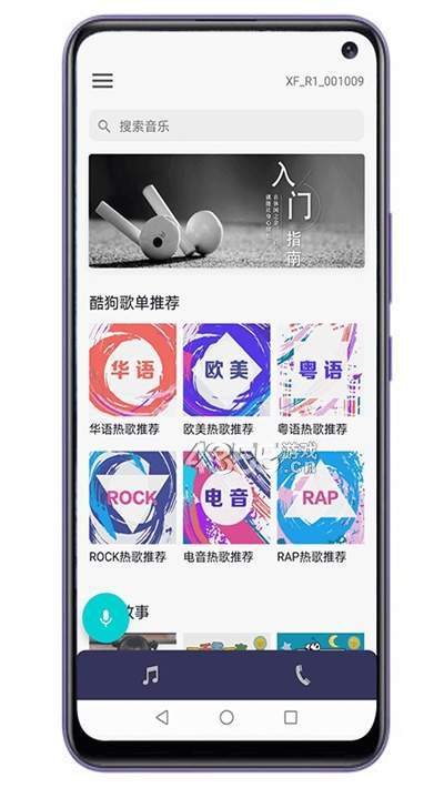 嗨小飛app