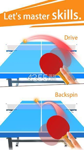 3D指尖乒乓球