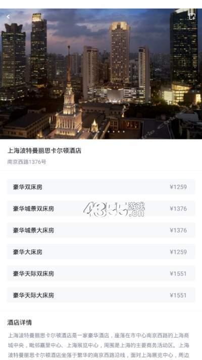 漢莫管家app