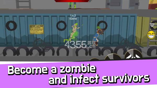 幸存者感染者