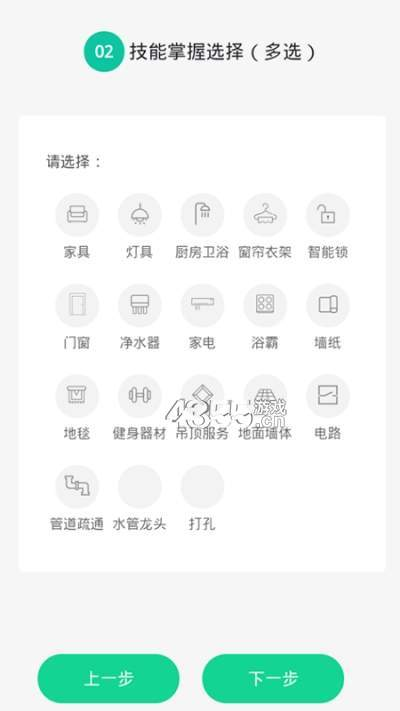 呆雞哥師傅端app