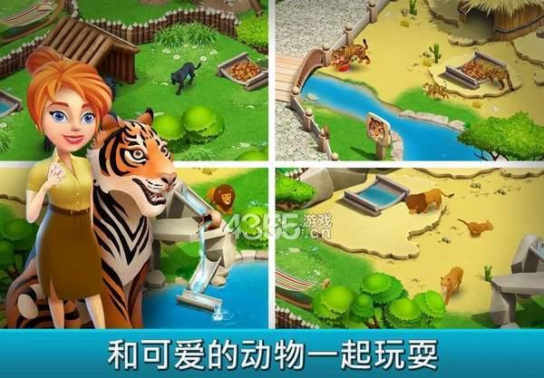 建造你的動物家園破解版